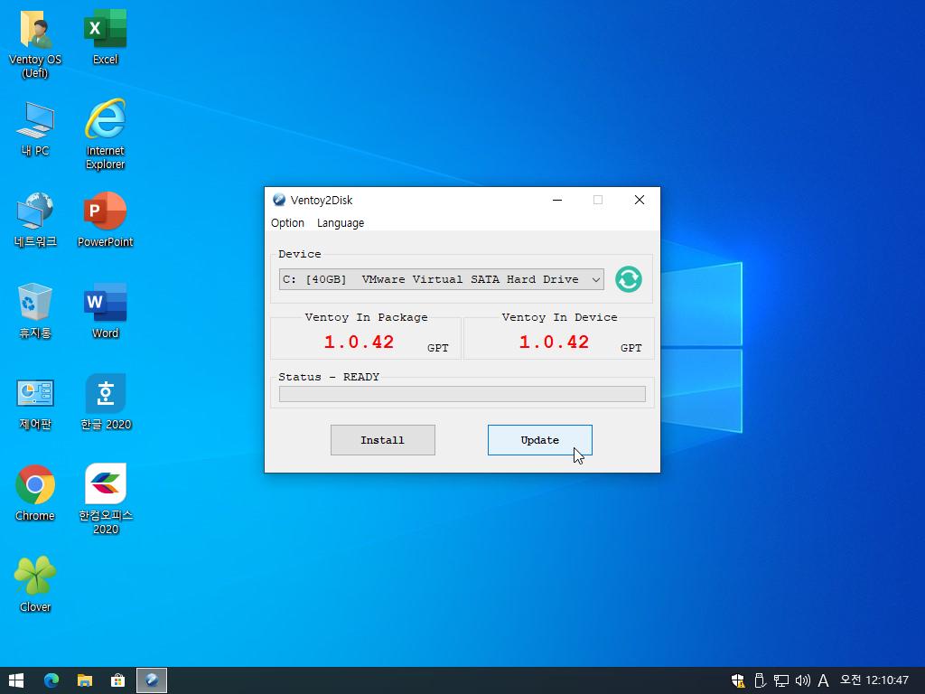 Windows10 Test (uefi)-2021-05-02-00-10-47.png