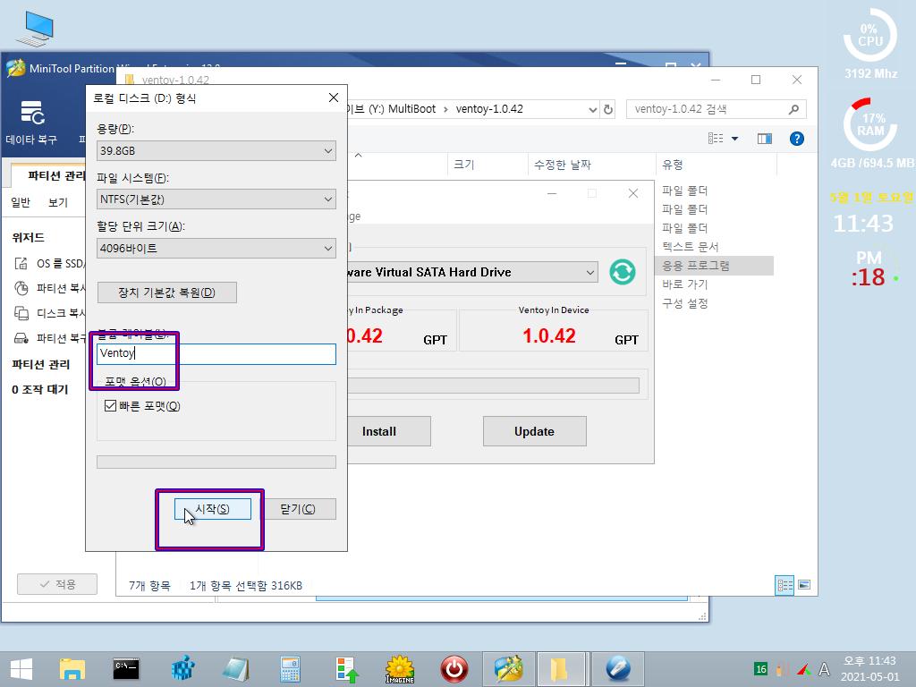Windows10 Test (uefi)-2021-05-01-23-43-18.png