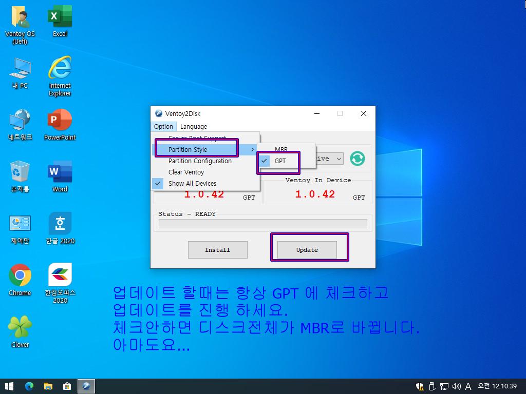 Windows10 Test (uefi)-2021-05-02-00-10-38.png