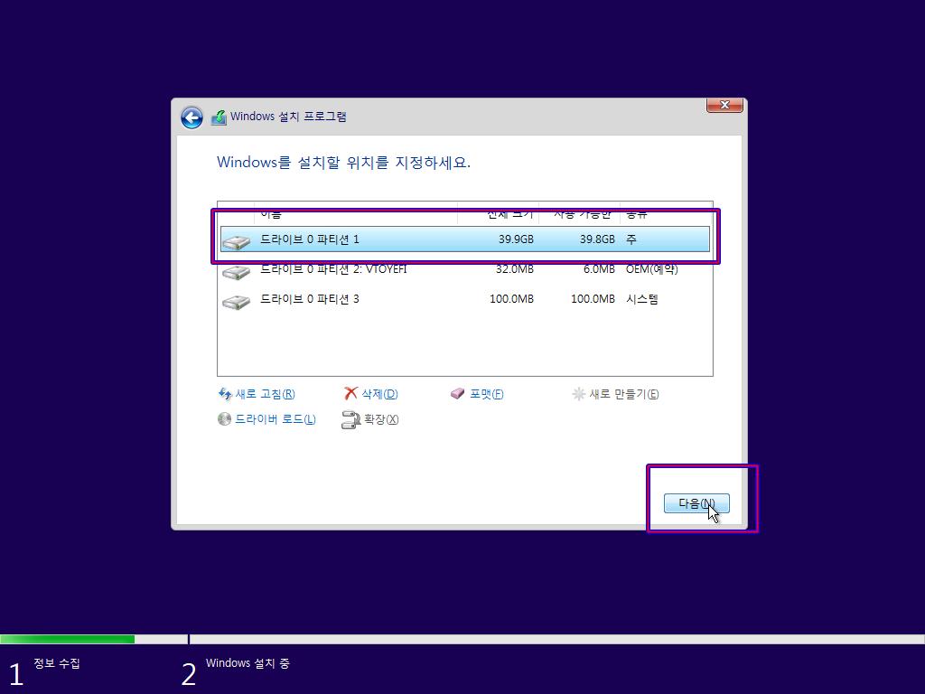 Windows10 Test (uefi)-2021-05-01-23-50-34.png