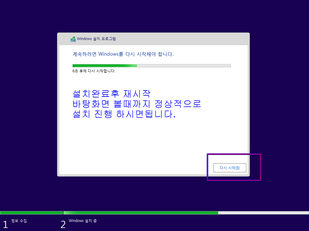 Windows10 Test (uefi)-2021-05-01-23-54-04.png