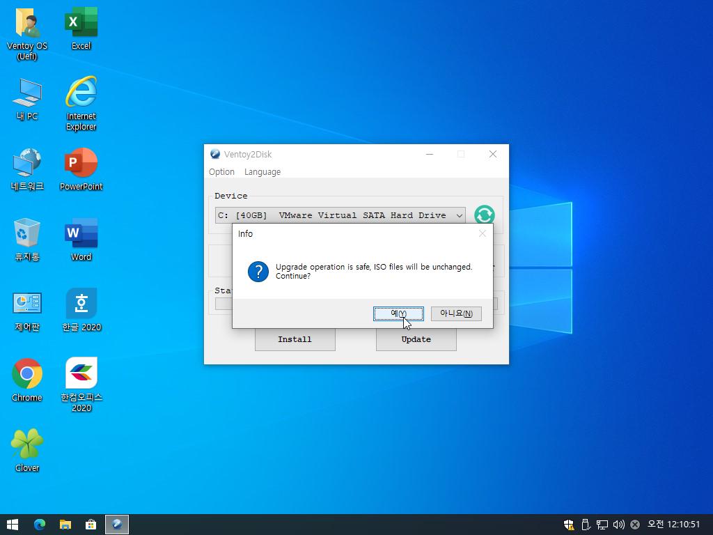 Windows10 Test (uefi)-2021-05-02-00-10-50.png