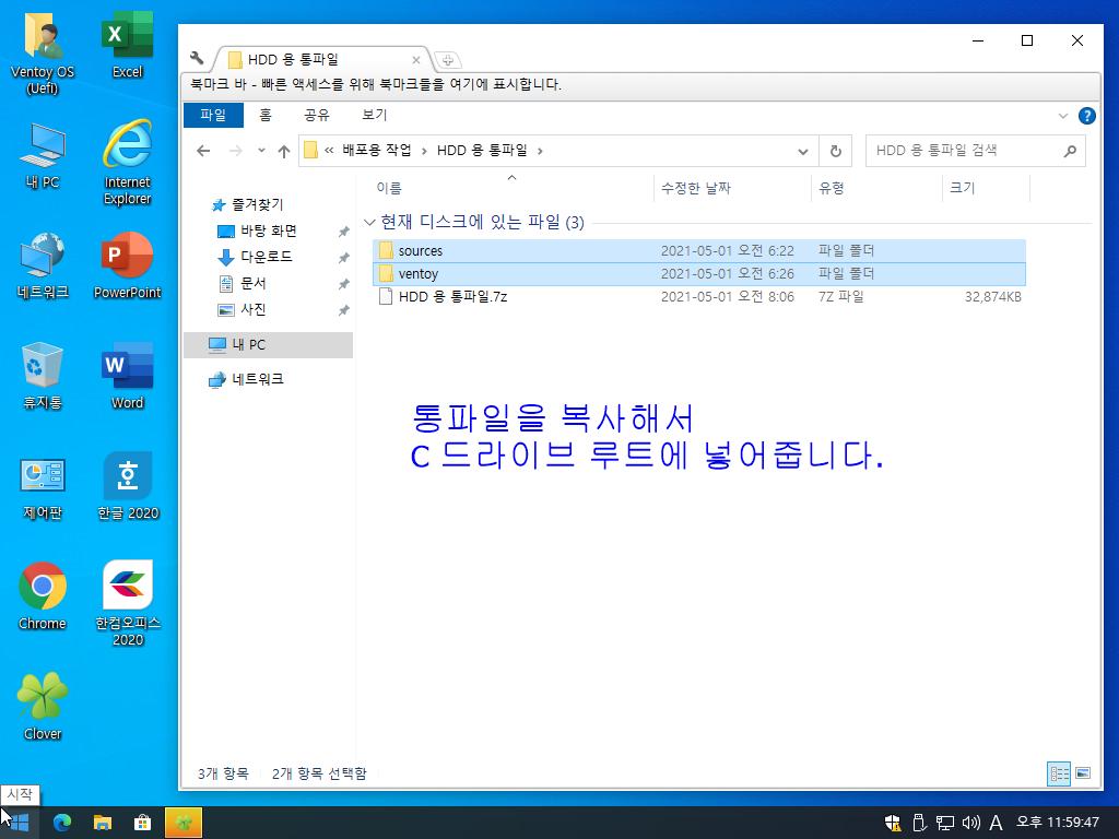 Windows10 Test (uefi)-2021-05-01-23-59-46.png