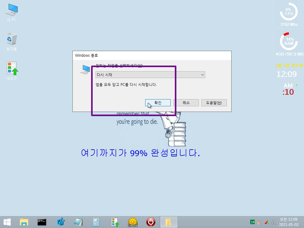 Windows10 Test (uefi)-2021-05-02-00-09-11.png