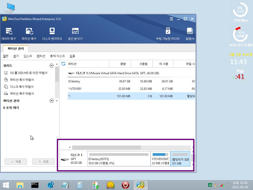 Windows10 Test (uefi)-2021-05-01-23-43-41.png