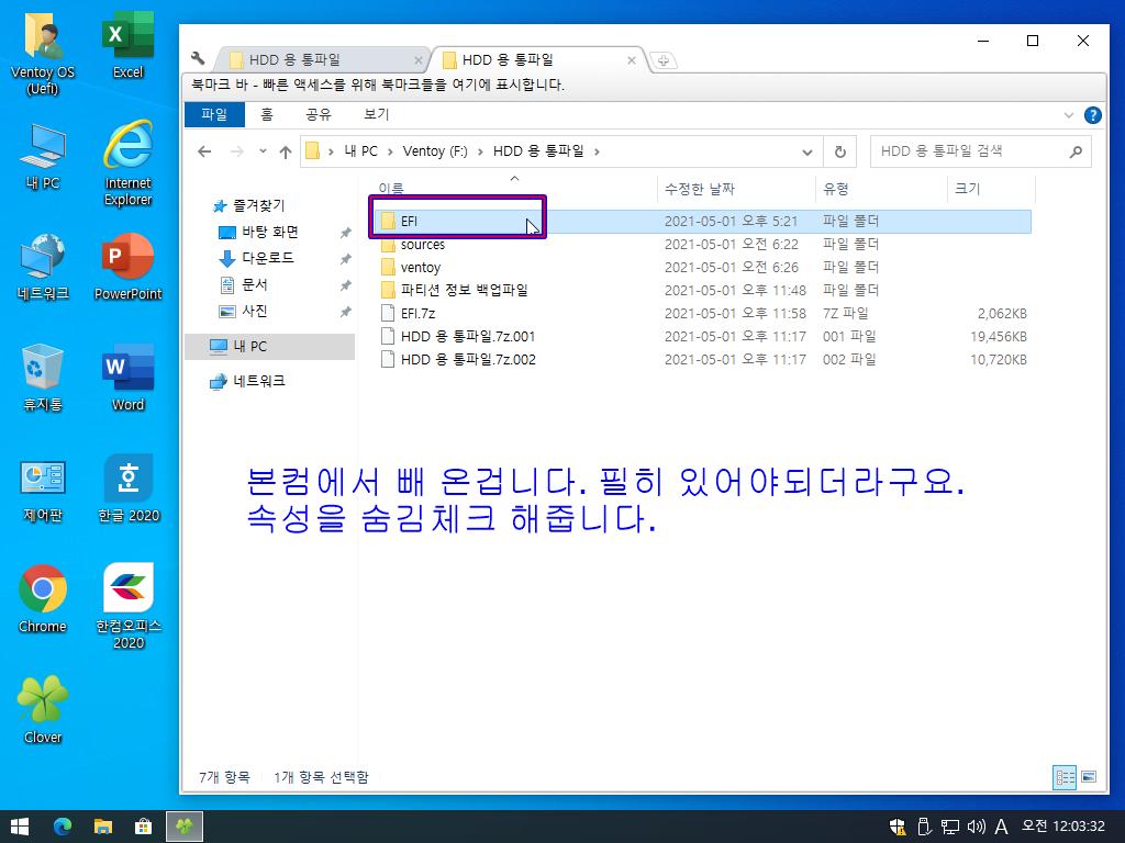 Windows10 Test (uefi)-2021-05-02-00-03-31.png