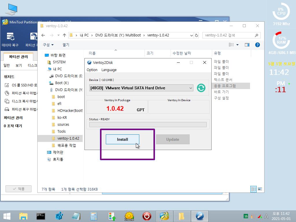 Windows10 Test (uefi)-2021-05-01-23-42-10.png
