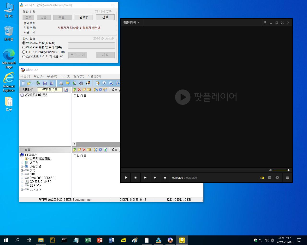 78Repack_UltraISO_PotPlayer.png