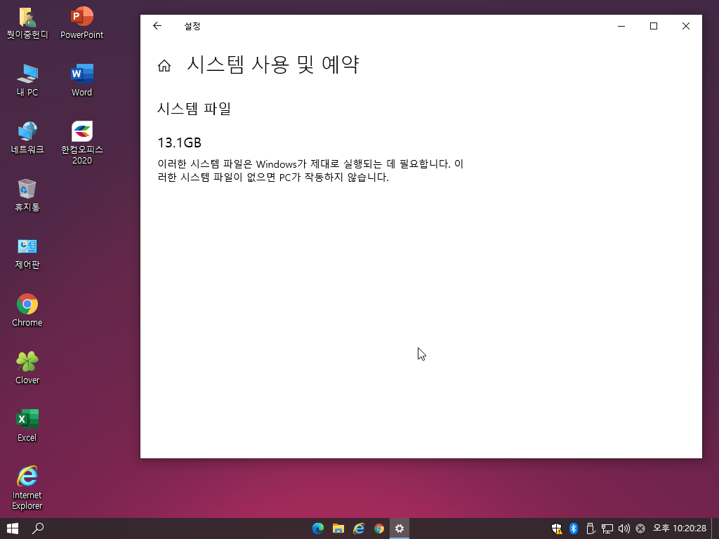 Windows Test-2020-12-28-22-20-27.png