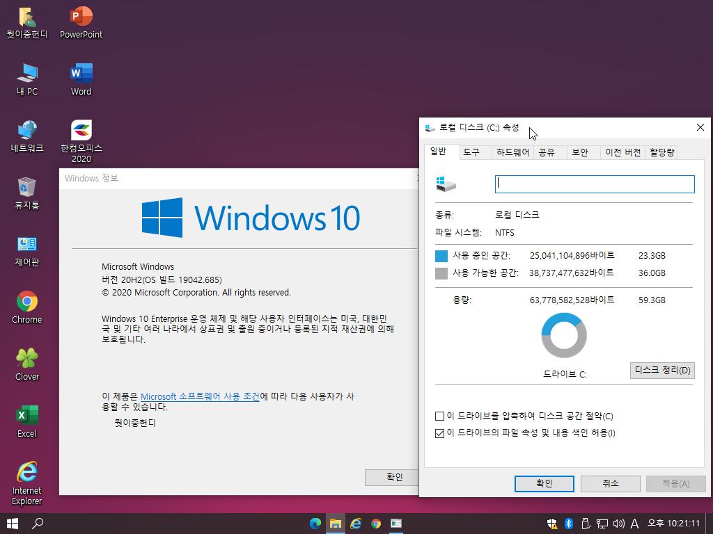 Windows Test-2020-12-28-22-21-10.png