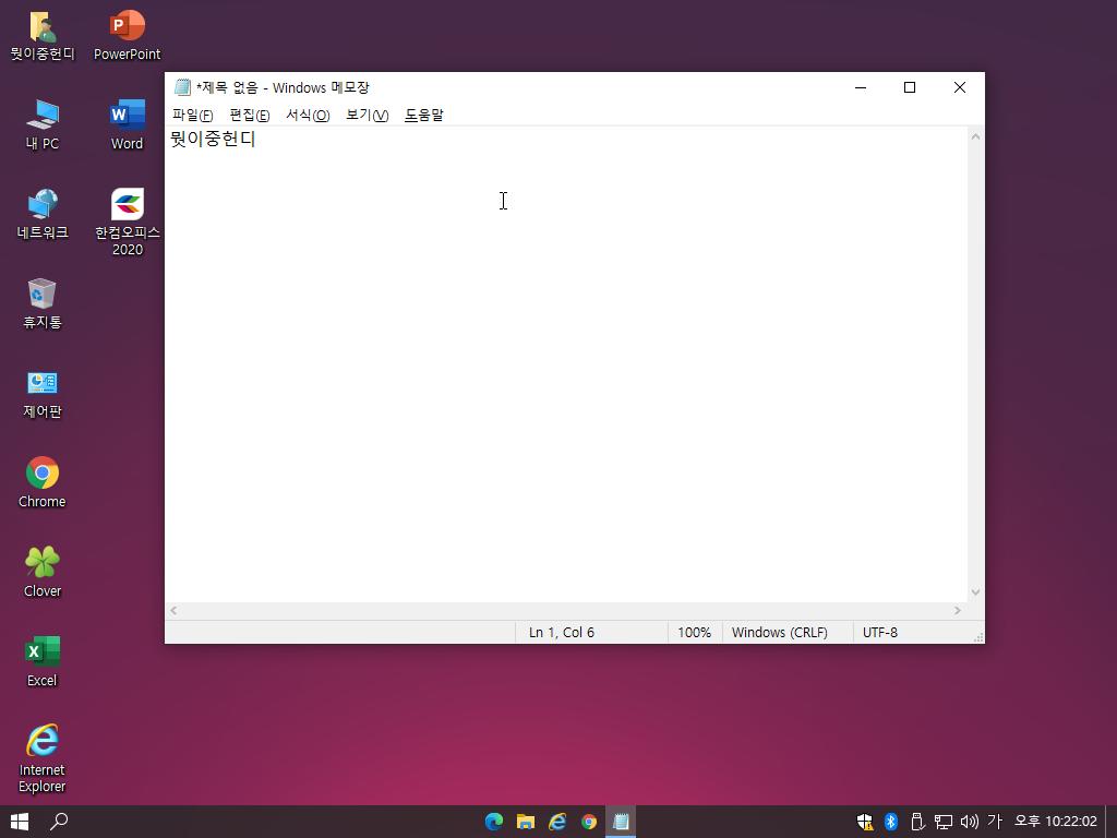 Windows Test-2020-12-28-22-22-01.png