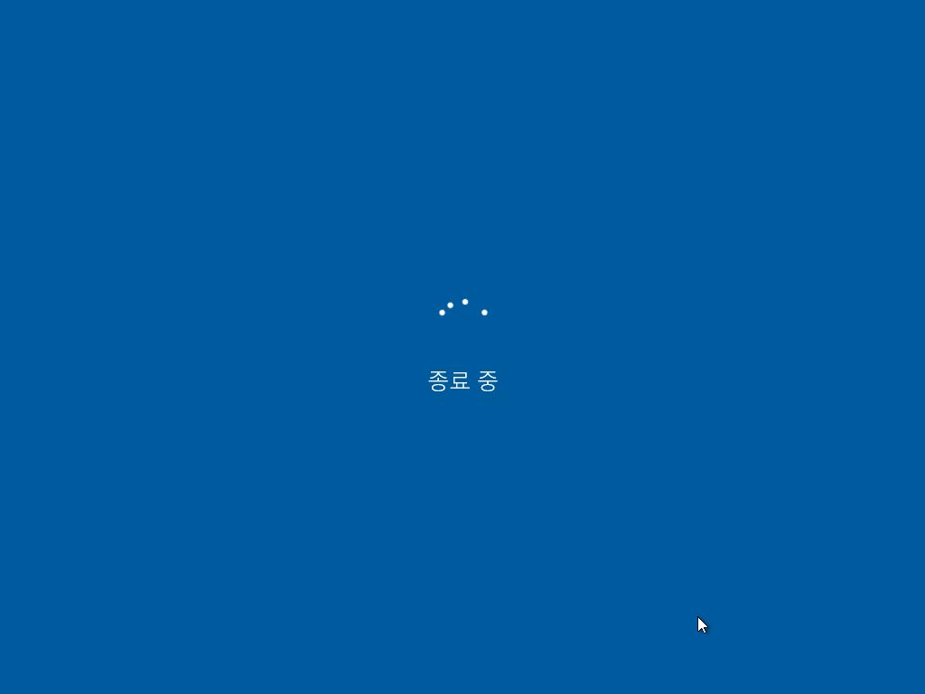 Windows Test-2020-12-28-22-25-19.png