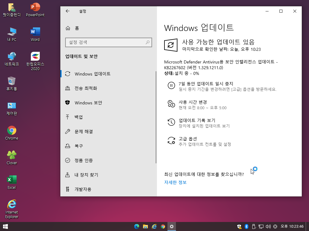 Windows Test-2020-12-28-22-23-46.png