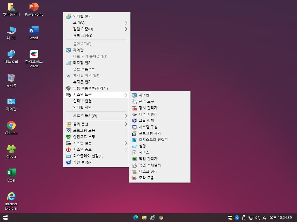 Windows Test-2020-12-28-22-24-38.png
