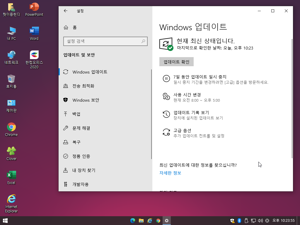 Windows Test-2020-12-28-22-23-55.png