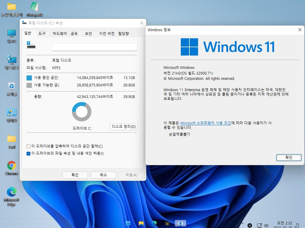 Windows Test2-2021-07-20-02-32-39.png