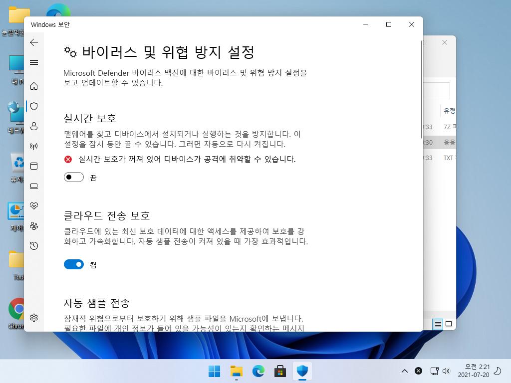 Windows Test2-2021-07-20-02-21-18.png