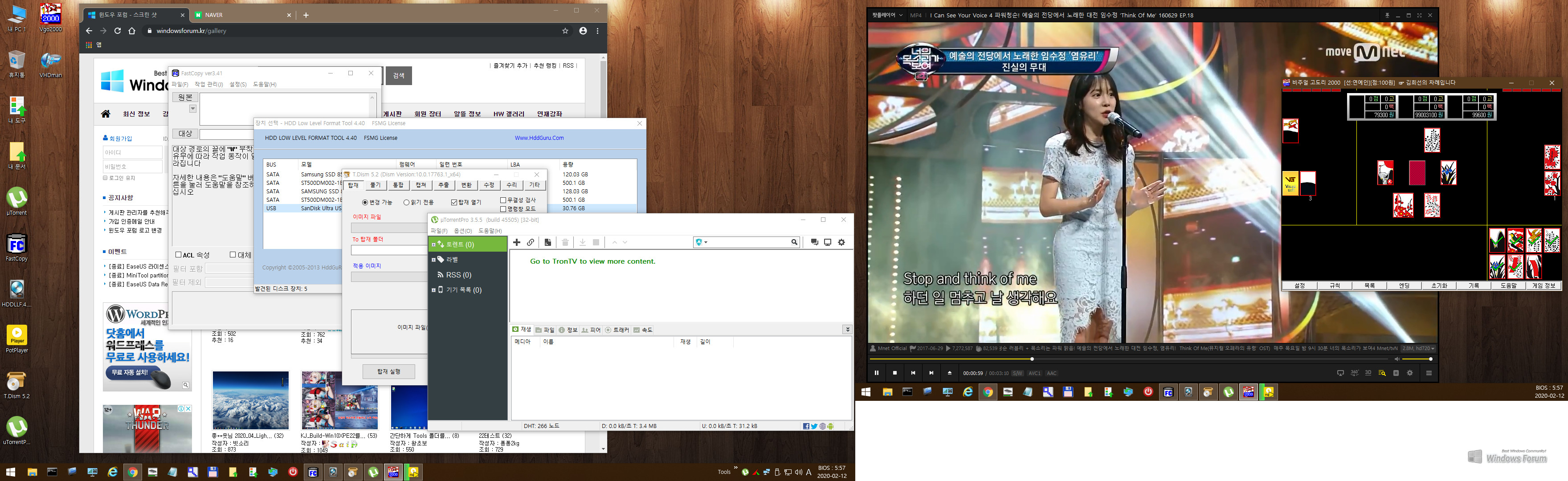 Win10XPE23_x64_19559.1000_Files_0003-06.jpg