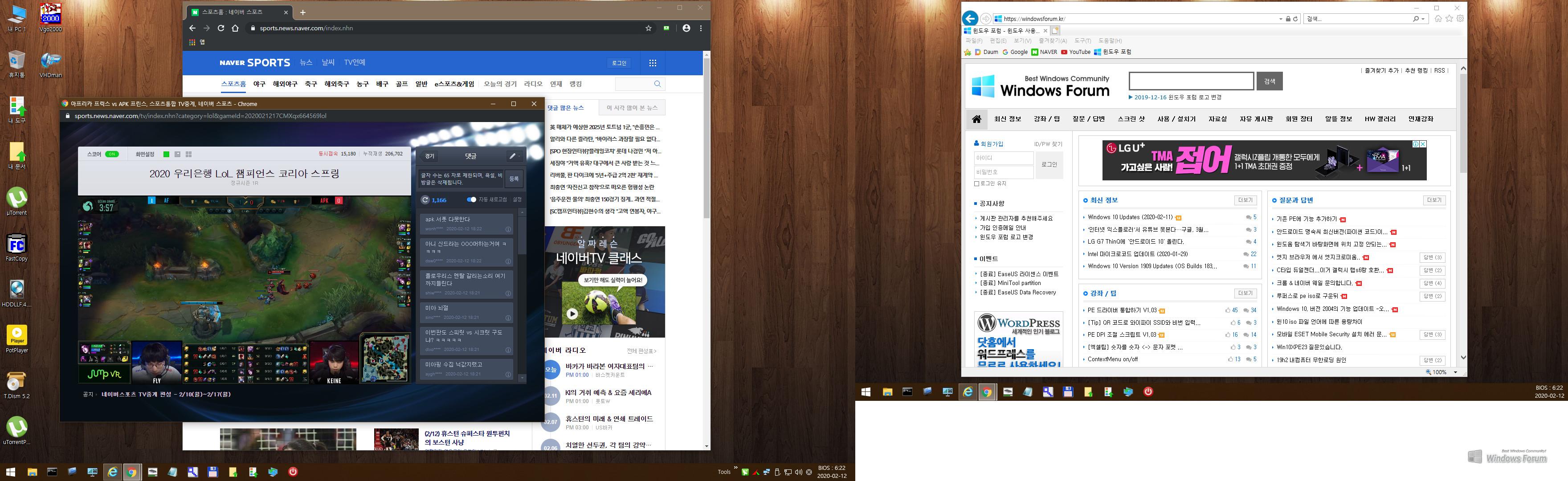 Win10XPE23_x64_19559.1000_Files_0003-08.jpg