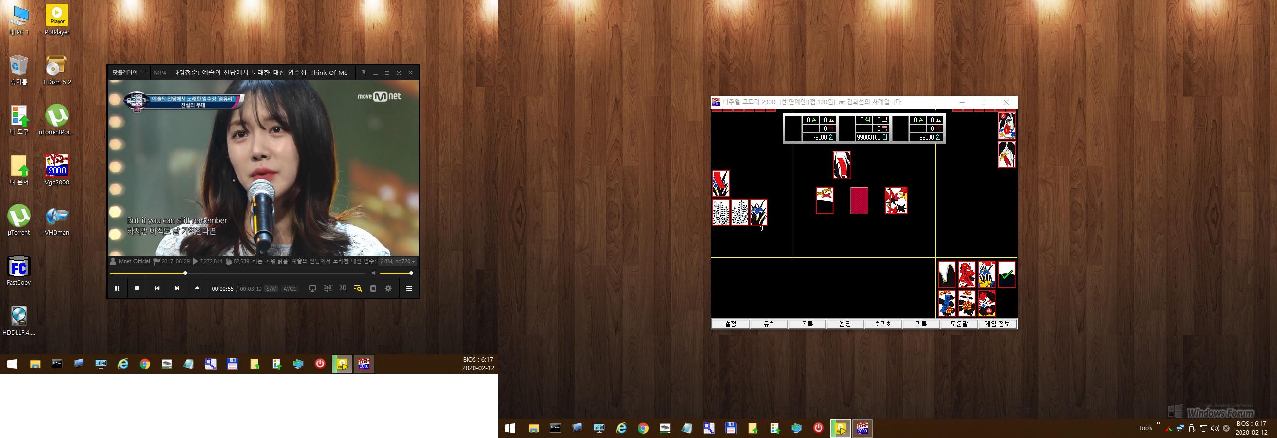 Win10XPE23_x64_19559.1000_Files_0003-07.jpg
