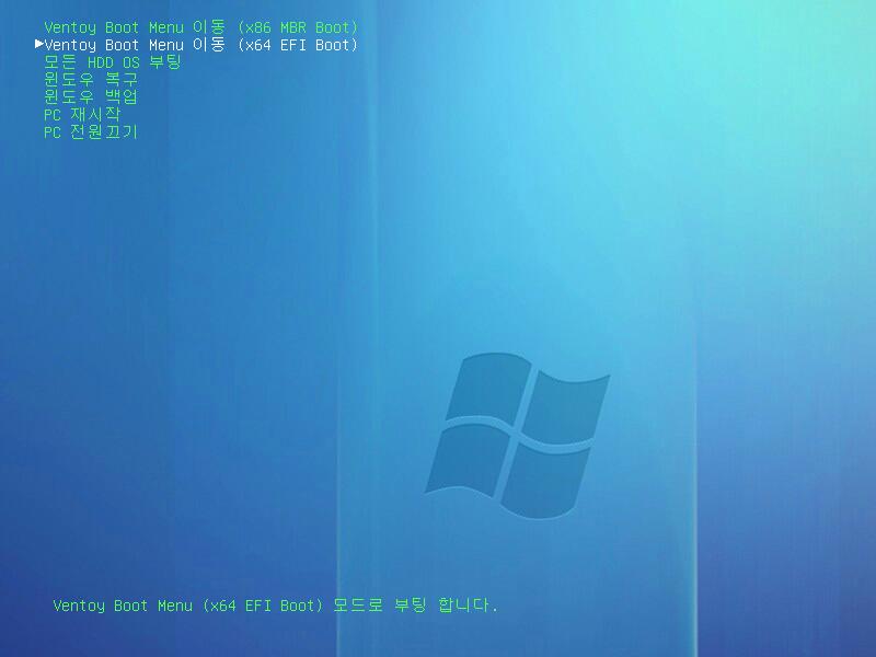 Windows Test1-2020-11-02-03-06-28.png