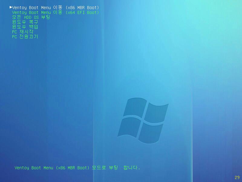 Windows Test1-2020-11-02-03-06-19.png