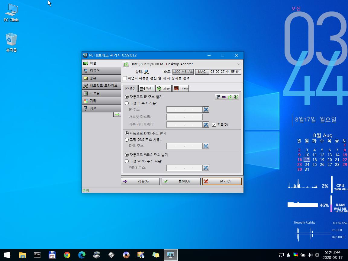 VirtualBox_5.png