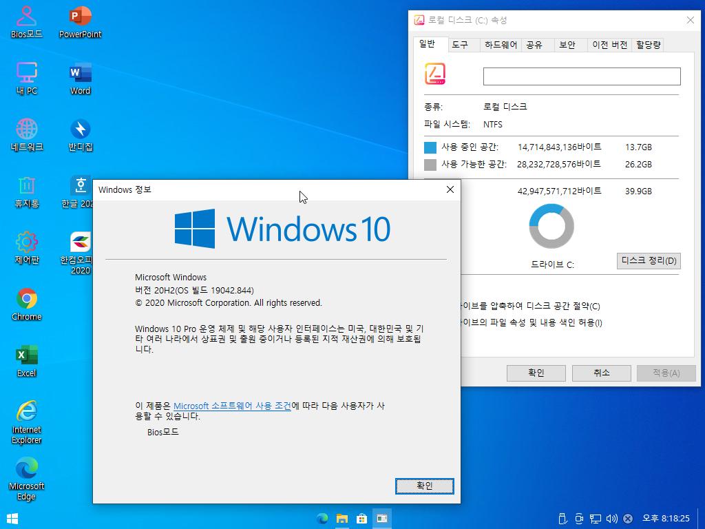Windows Test-2021-03-01-20-18-24.png