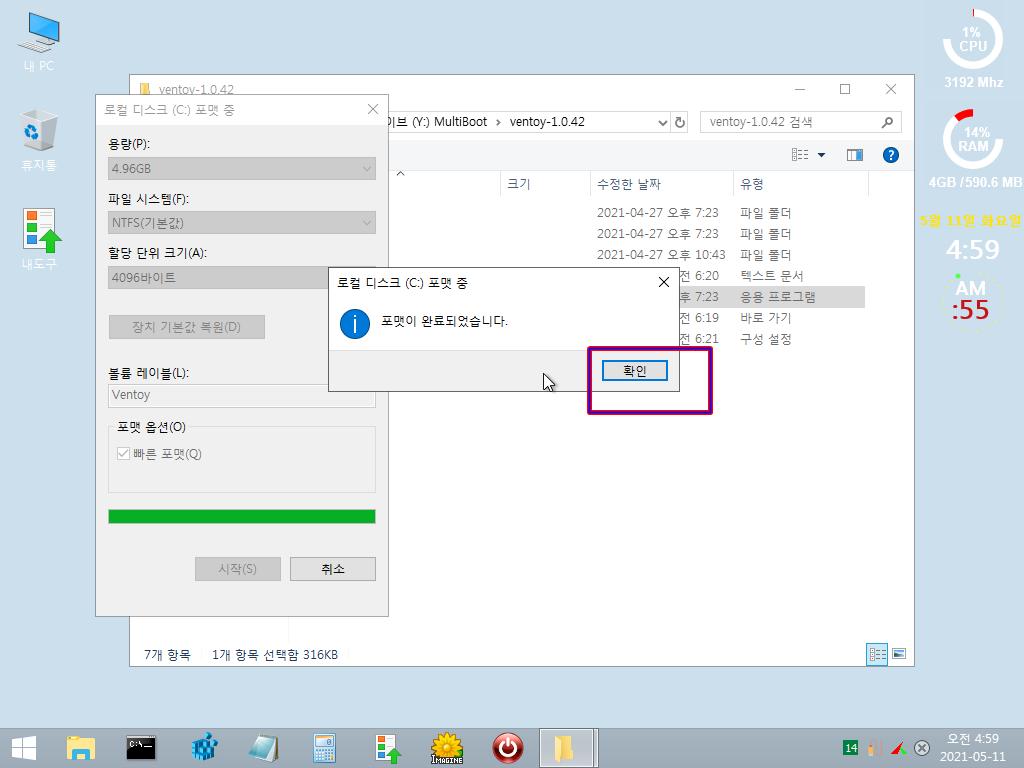 Windows Test-2021-05-11-04-59-57.png