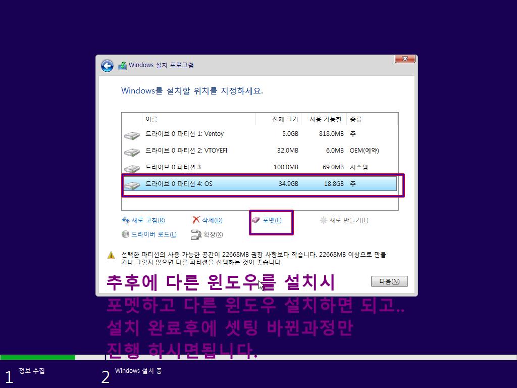 Windows Test-2021-05-11-05-51-20.png