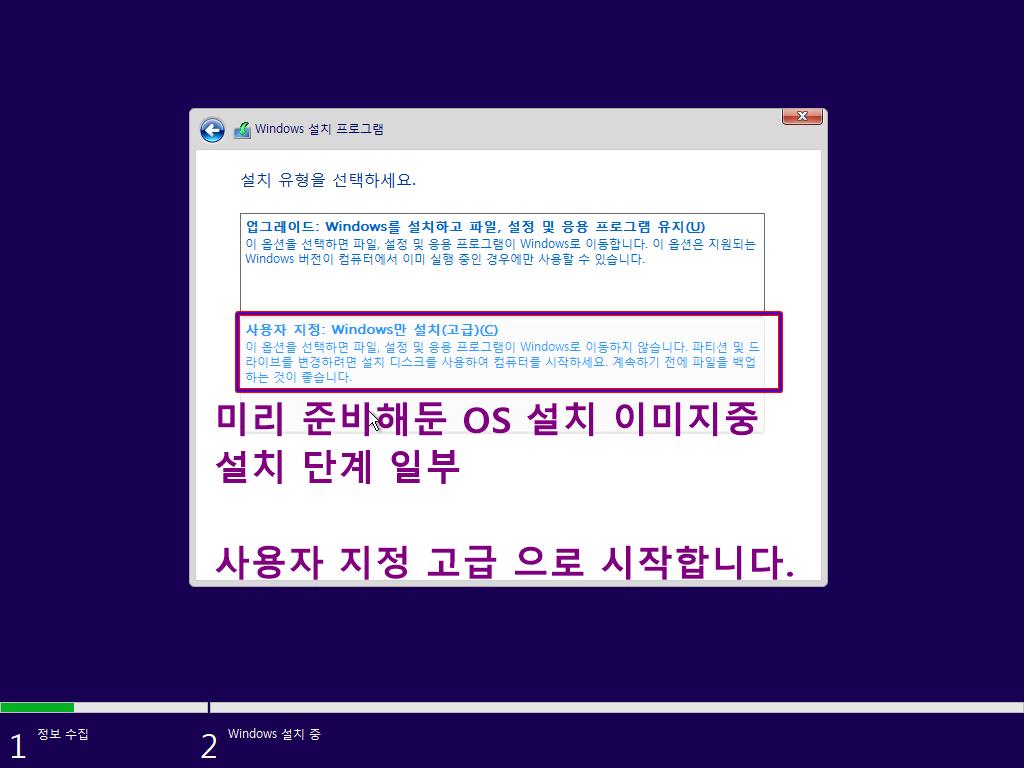 Windows Test-2021-05-11-05-09-30.png