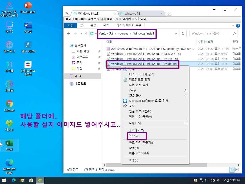 Windows Test-2021-05-11-05-33-11.png