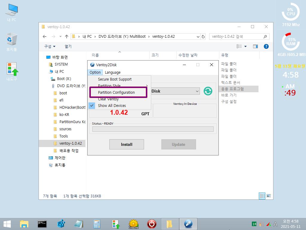 Windows Test-2021-05-11-04-58-50.png