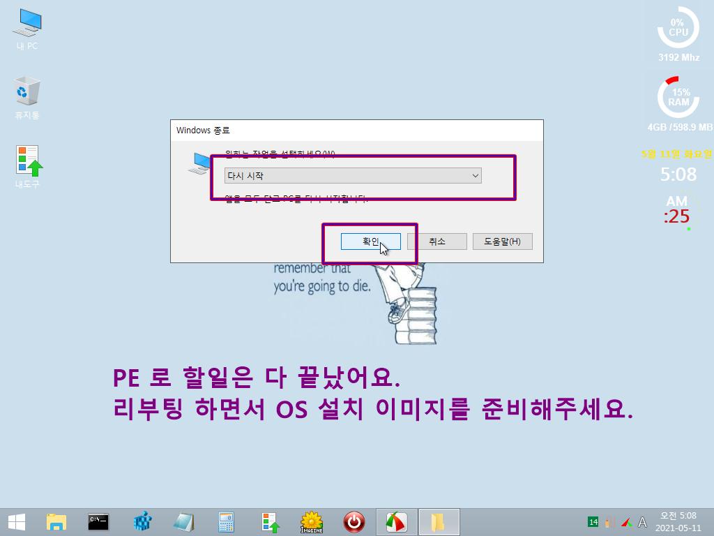Windows Test-2021-05-11-05-08-23.png
