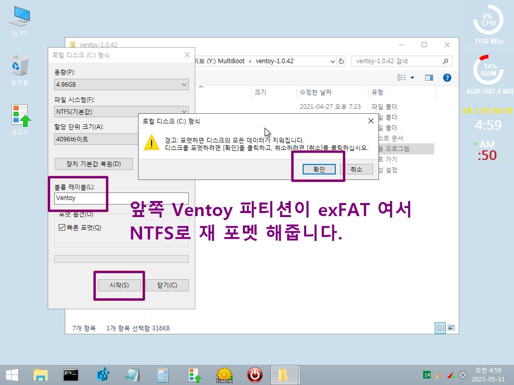 Windows Test-2021-05-11-04-59-52.png