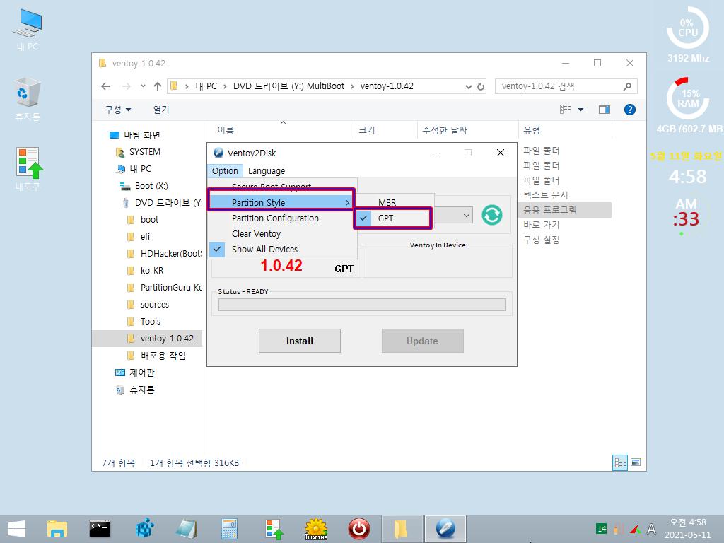 Windows Test-2021-05-11-04-58-36.png