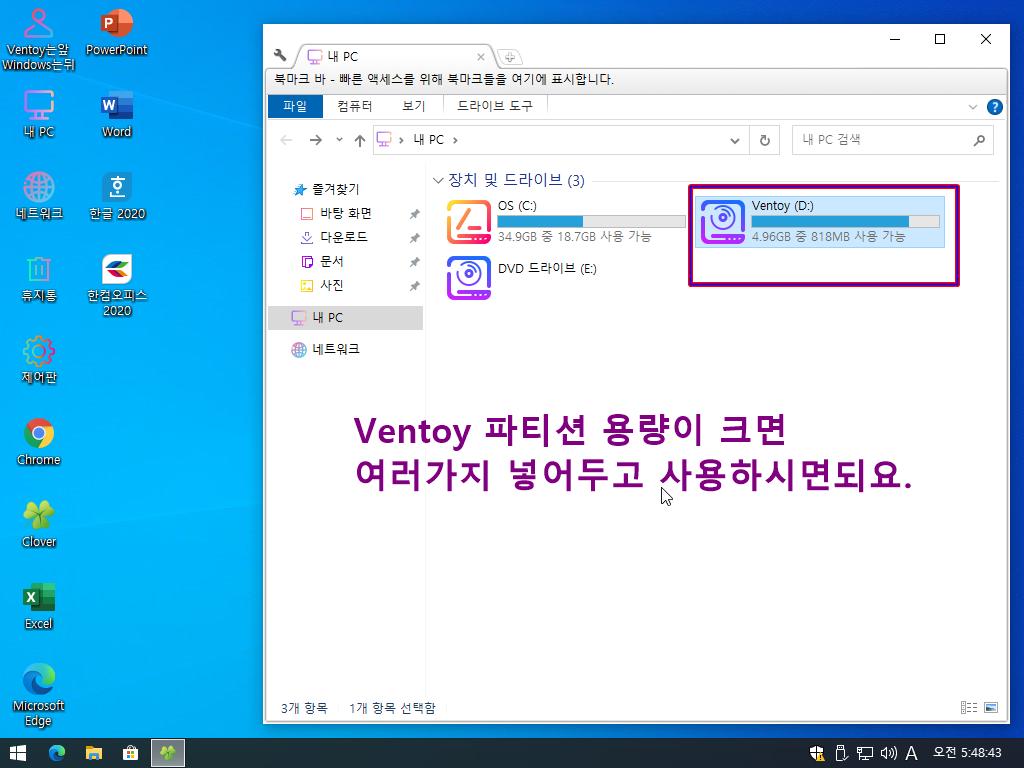 Windows Test-2021-05-11-05-48-41.png