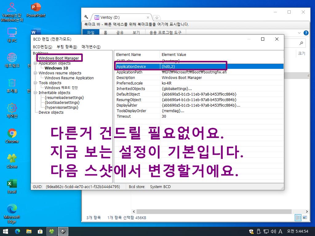 Windows Test-2021-05-11-05-44-53.png