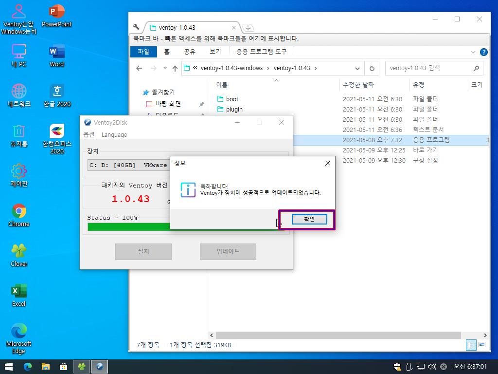 Windows Test-2021-05-11-06-36-59.png