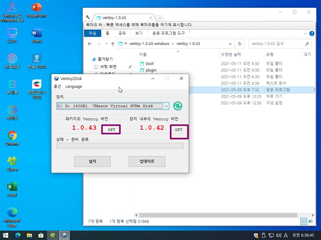 Windows Test-2021-05-11-06-36-43.png