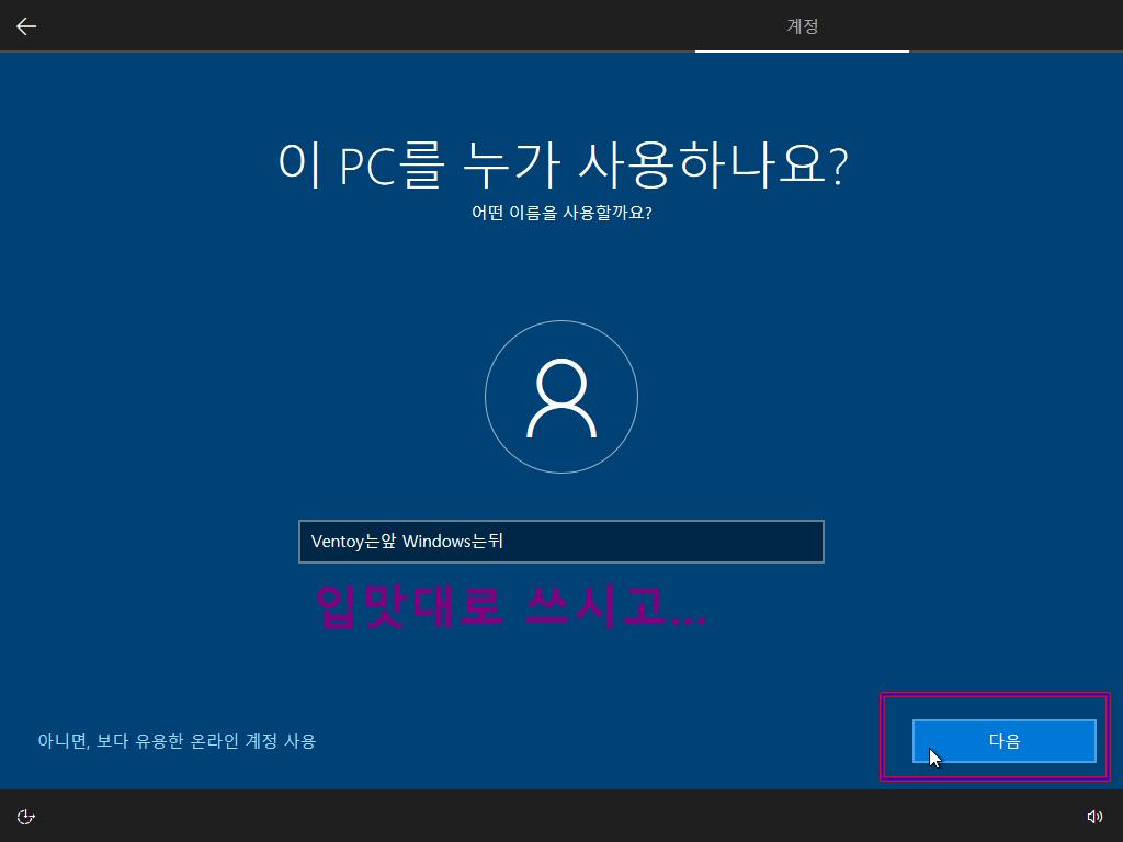 Windows Test-2021-05-11-05-25-19.png