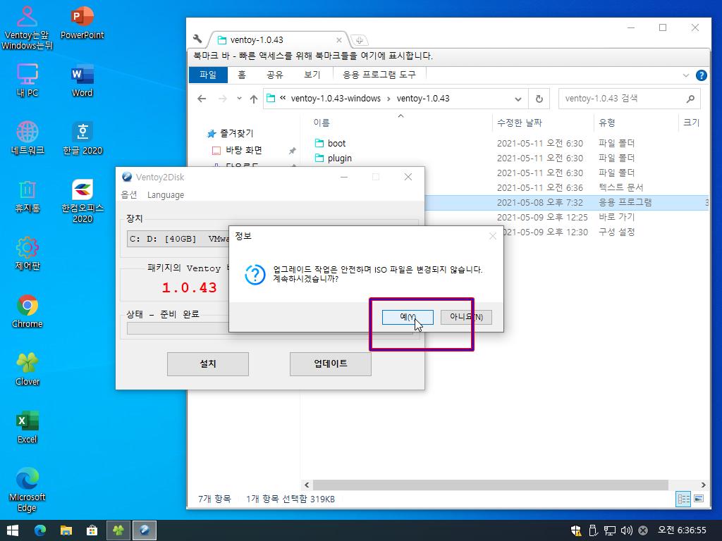 Windows Test-2021-05-11-06-36-53.png