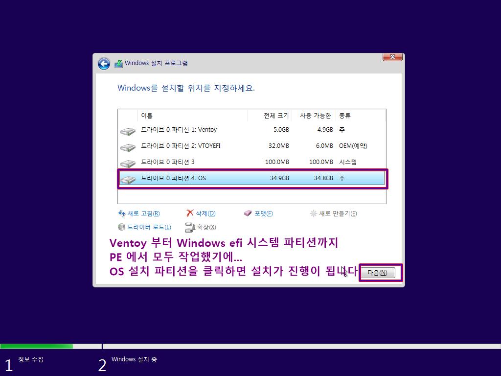 Windows Test-2021-05-11-05-09-38.png