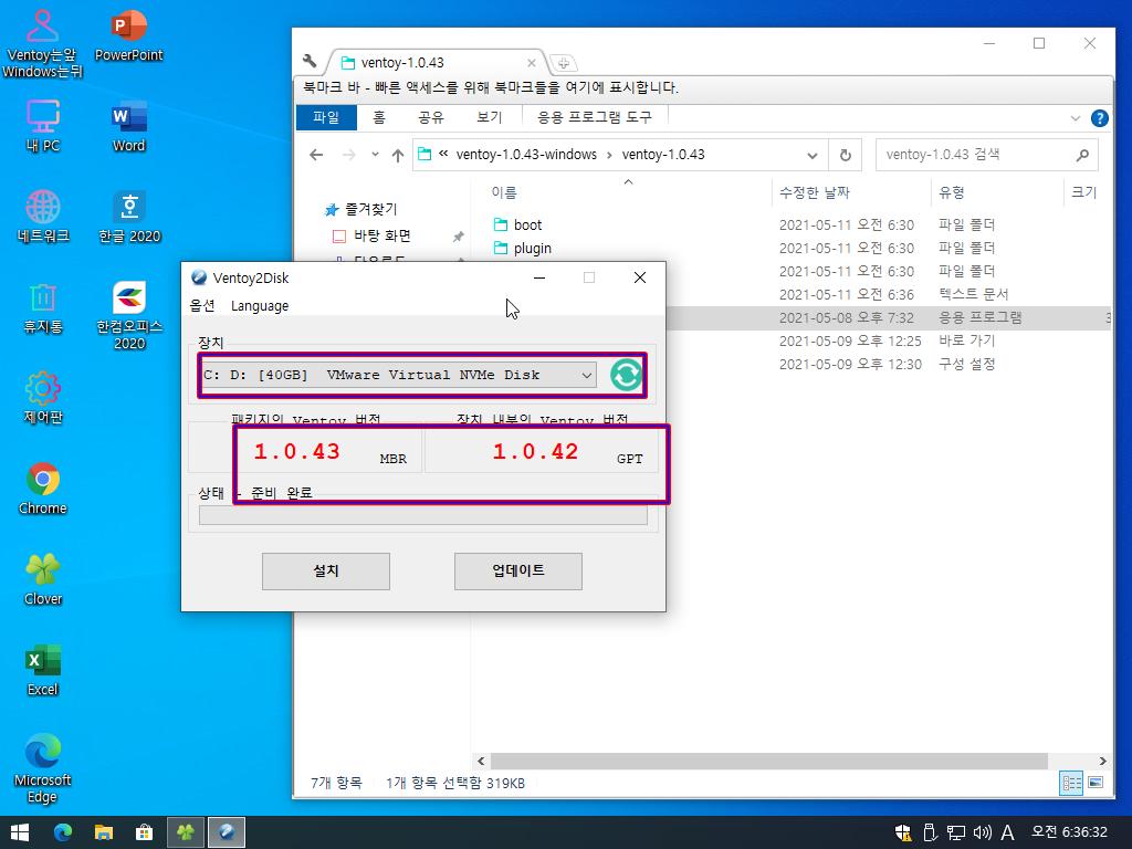 Windows Test-2021-05-11-06-36-31.png