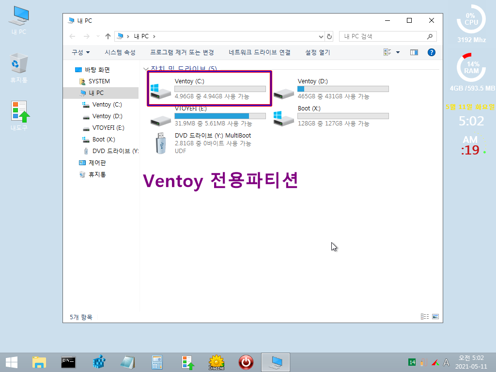 Windows Test-2021-05-11-05-02-21.png