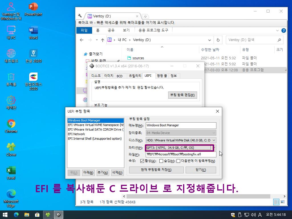 Windows Test-2021-05-11-05-44-16.png