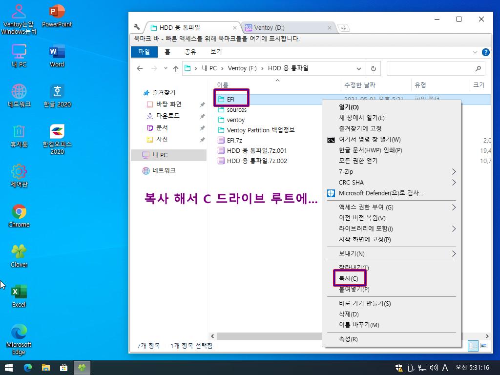 Windows Test-2021-05-11-05-31-13.png