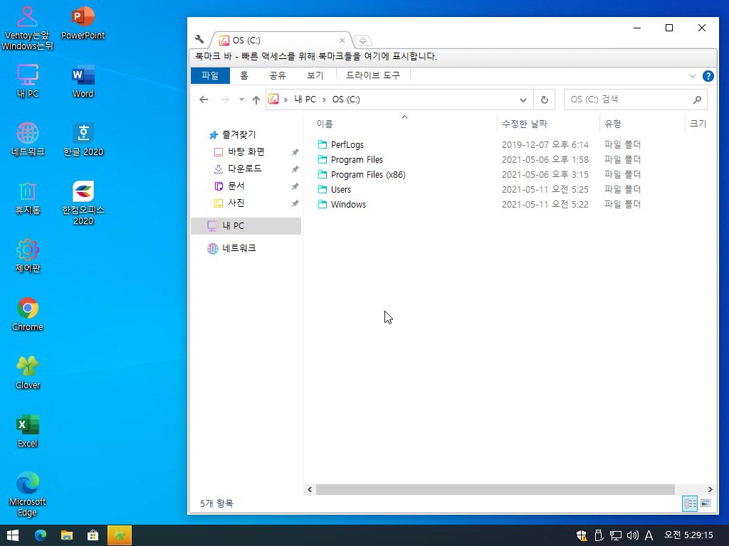 Windows Test-2021-05-11-05-29-13.png