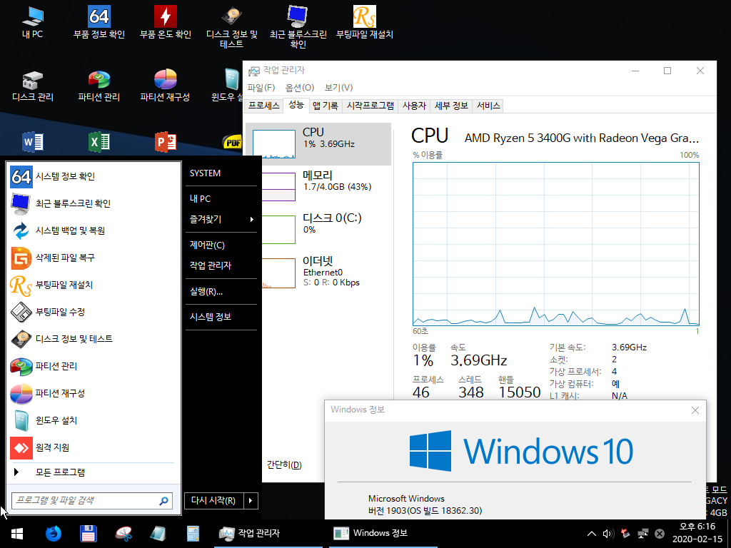 Windows 10 x64-2020-02-15-18-16-25.png