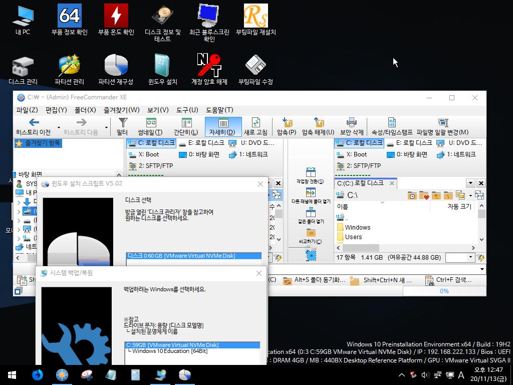Windows 10 x64-2020-11-13-12-47-53.png